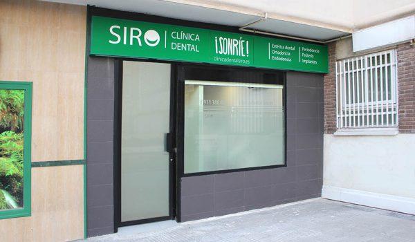Clínica Dental SIRO en Barrio del Pilar